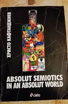 Книга Absolut Semiotics in an Absolut World