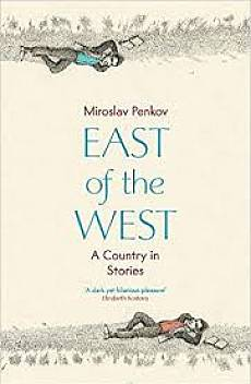 Книга East of the west