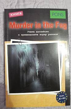 Книга Murder in the Fog