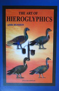 Книга The art of hieroglyphics