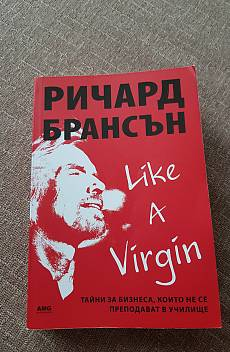 Книга Like a virgin