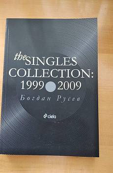Книга The Singles collection