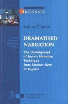 Книга Dramatised Narration