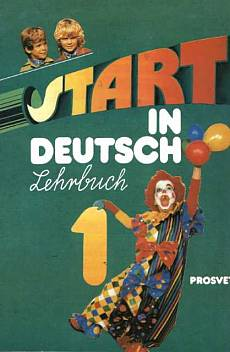 Книга Start in deutsch 1