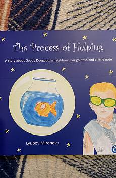 Книга The process of helping