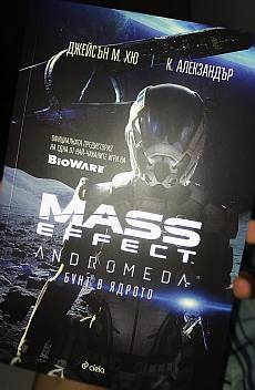 Книга Mass effect Andromeda: Бунт в ядрото