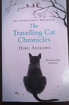 Книга The traveling cat chronicles